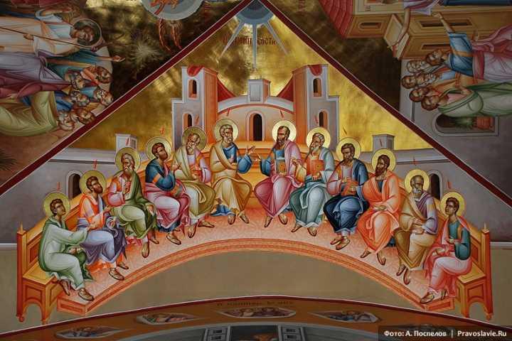 Пятидесятница. Сошествие Святаго Духа