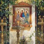 День Святой Троицы, Пятидесятница. 16.06.2019