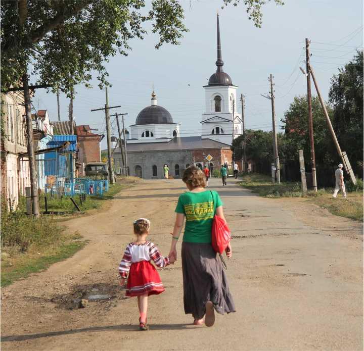 Миссионерский крестный ход, Челябинск, 2016