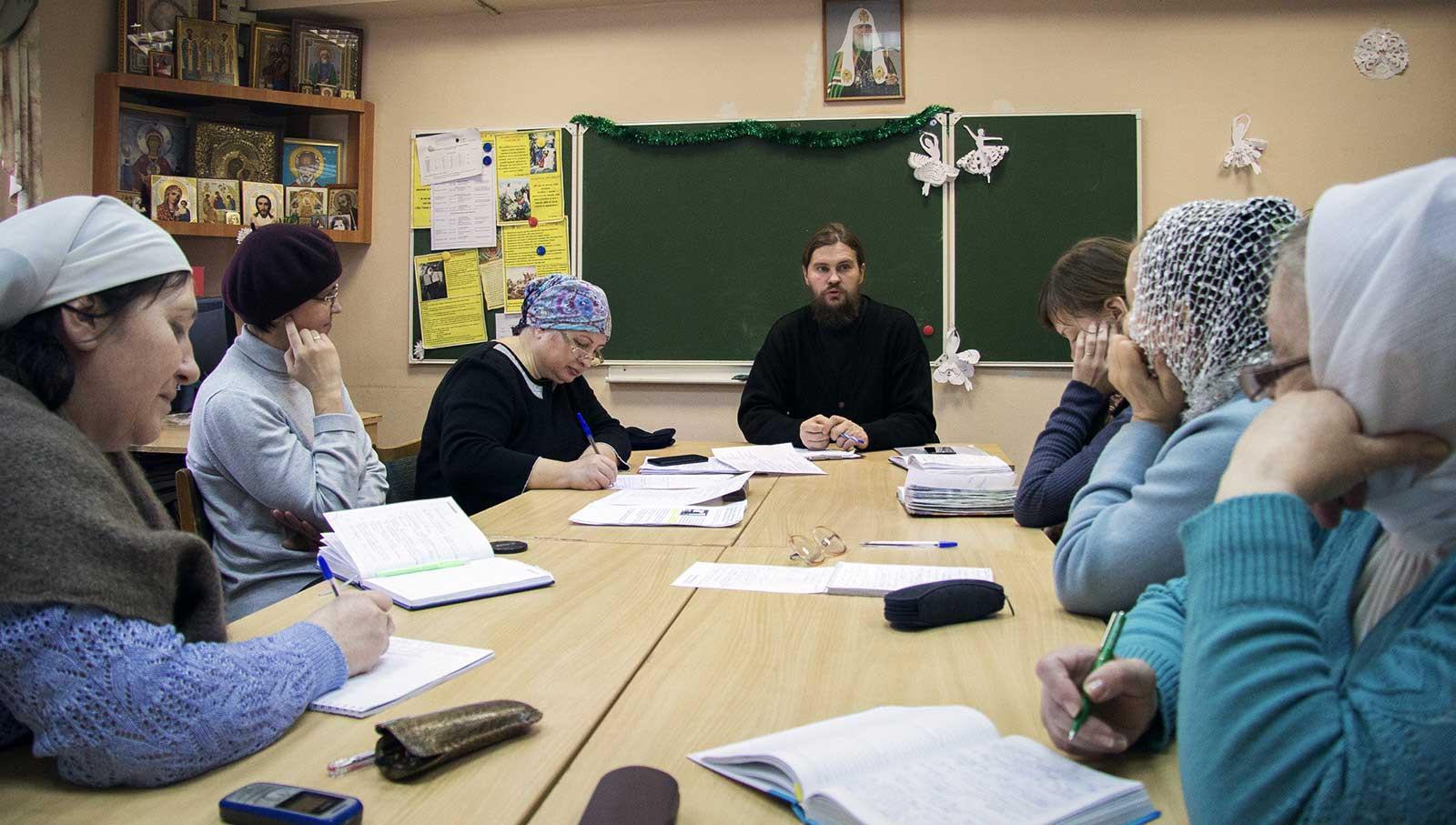 Педсовет воскресной школы храма преподобного Сергия Радонежского города Челябинск