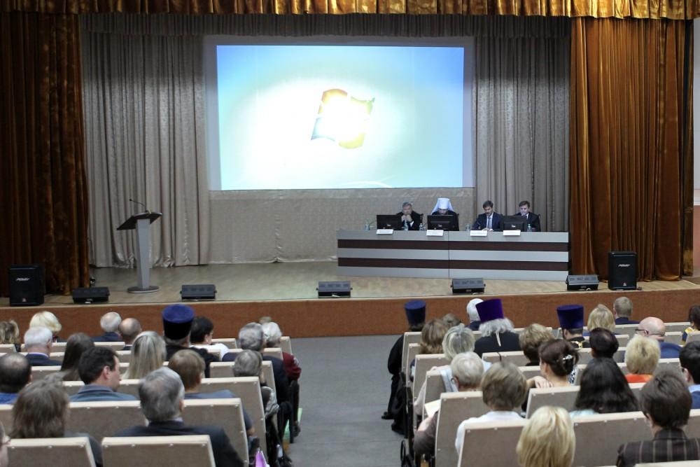 Конференция «Духовность личности и общества в реализации высоких технологий современного мира», 28.09.2016, Челябинск
