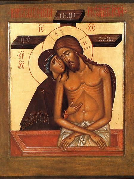 Пребывание Христа во гробе