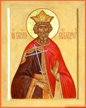Икона, Святой равноапостольный великий князь Владимир