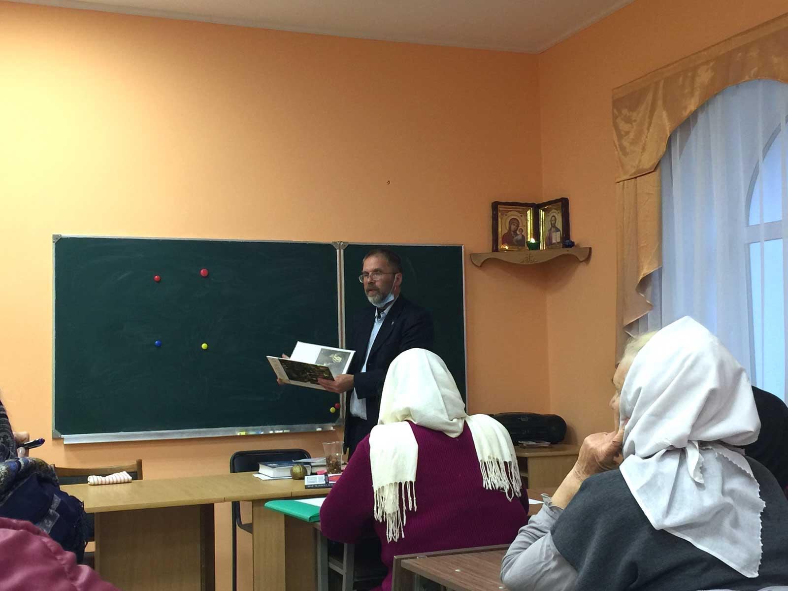 Заседание Общества православных врачей
