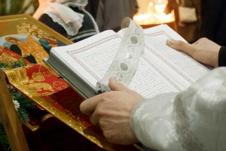 Теряя материальные блага, приобретаем духовные силы