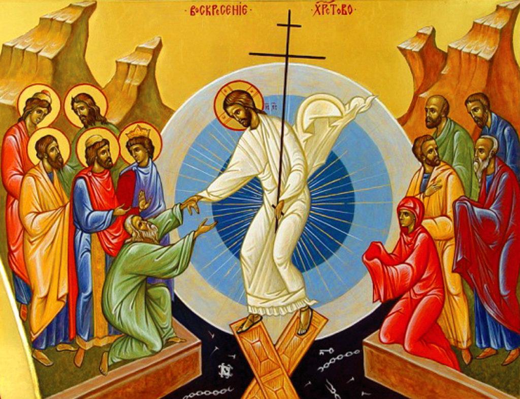 Воскресение Христово. Икона