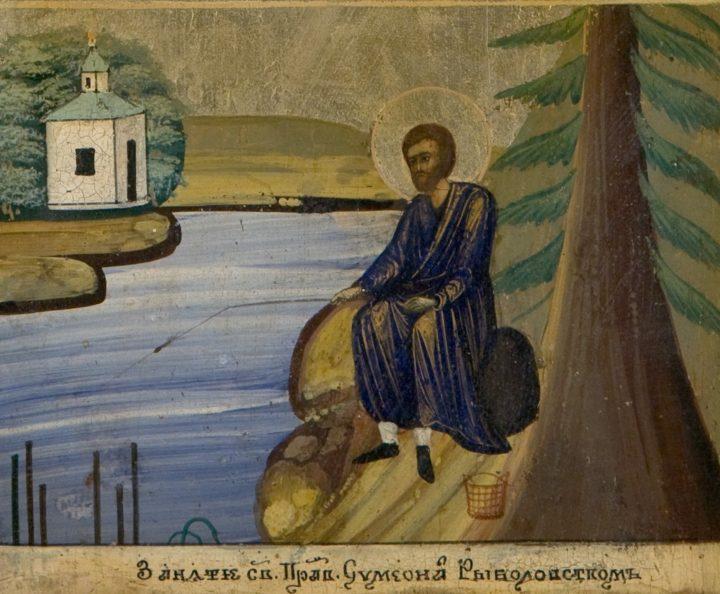 Второе обретение мощей святого праведного Симеона Верхотурского Чудотворца