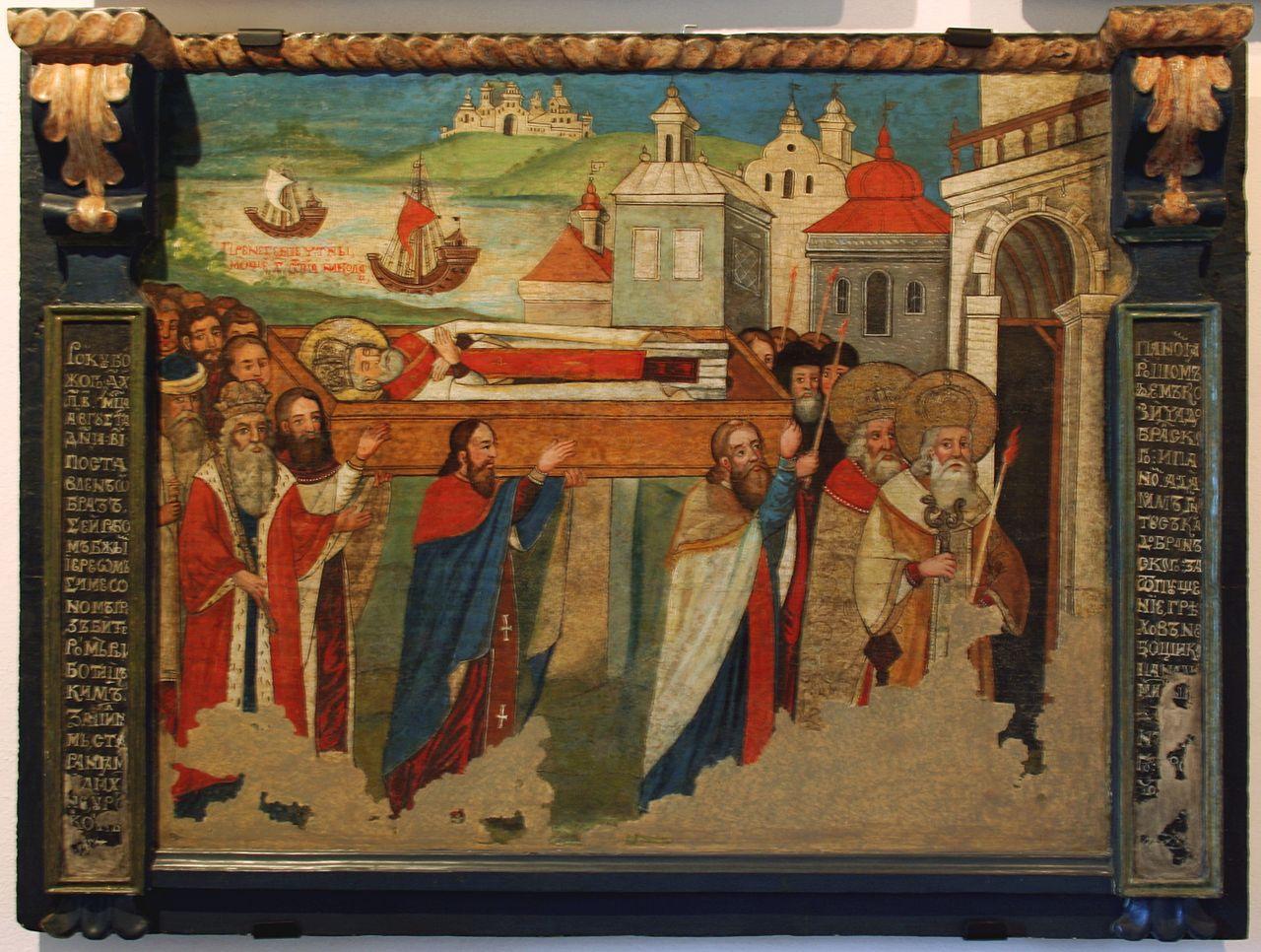 Перенесение мощей святителя Николая Чудотворца в Италию