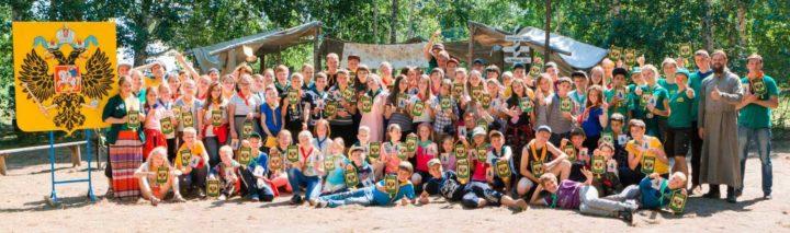 Добро пожаловать в лето! Детский православный лагерь Наследник 9-23 июля 2018