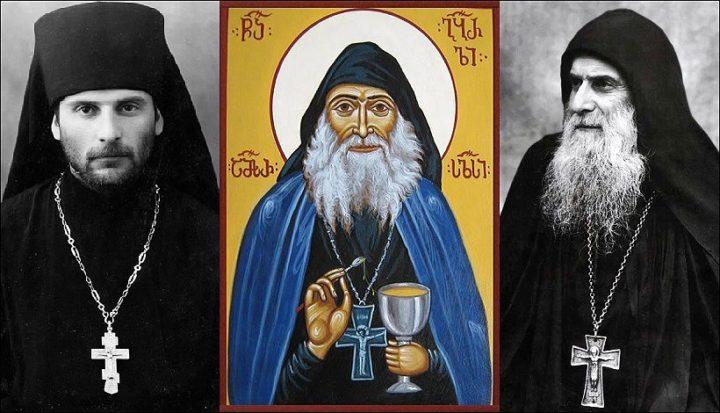 преподобноисповедник Гавриил Ургебадзе