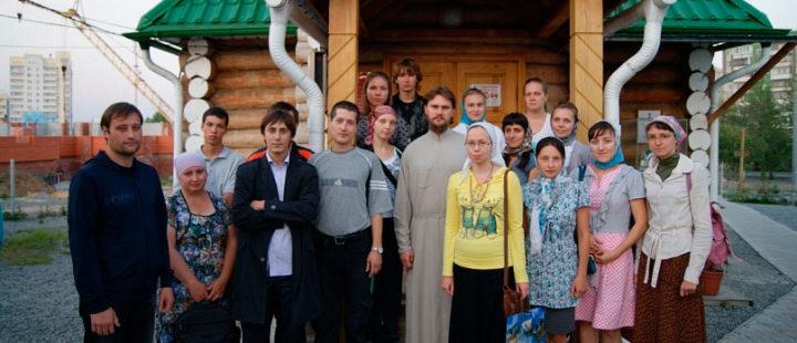 Первое собрание в Сергиевском храме