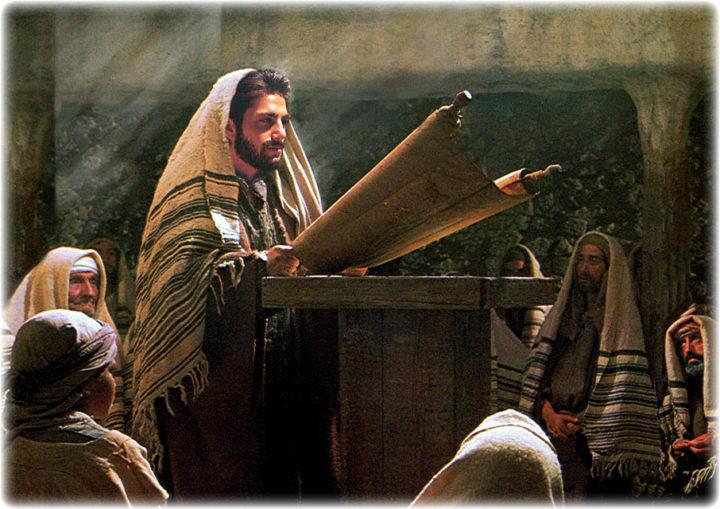 Почему нужно знать родословие Господа Иисуса Христа