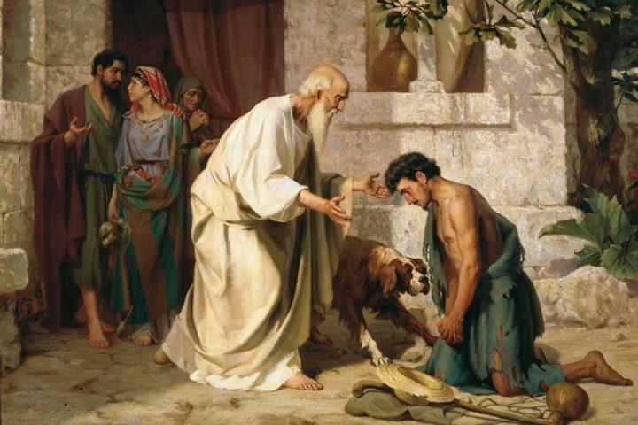 Думать, что праведников Бог любит больше - заблуждение