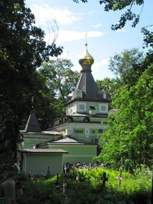 Часовня святой Ксении Петербургской