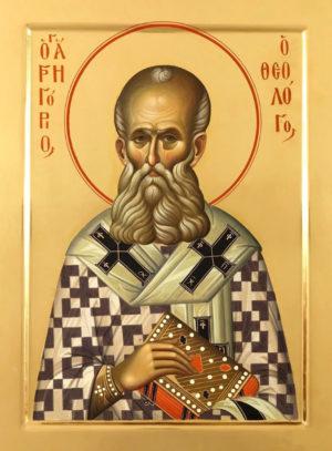 Святитель Григорий Богослов, икона