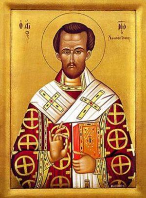 Святитель Иоанн Иоанн Златоуст, икона