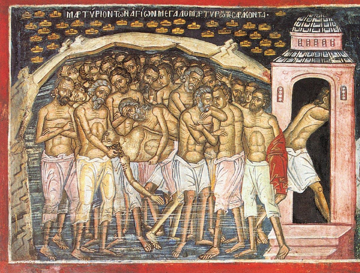 Сорок Севастийских мучеников, икона
