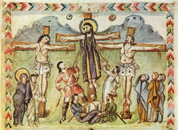 Евангелие Раввулы. 6 в.