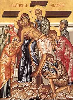 Чтение Страстных Евангелий, 25 апреля, вечернее богослужение