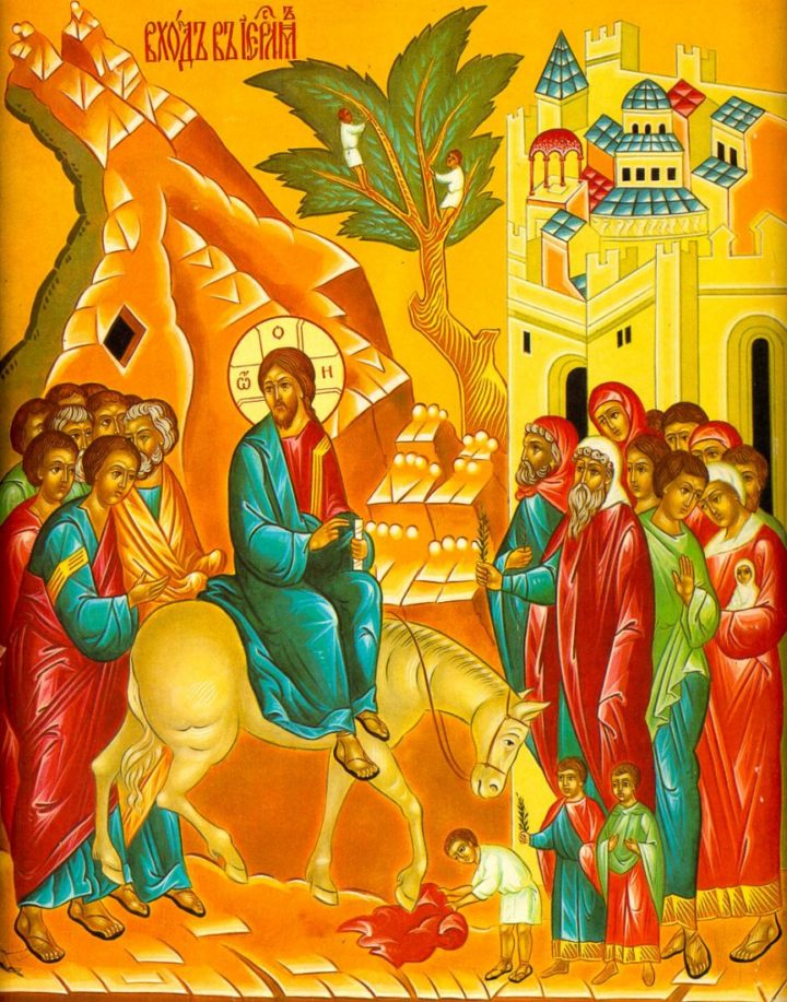 Вербное воскресенье, с праздником!