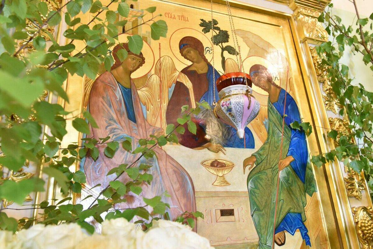 От Вознесения до Пятидесятницы