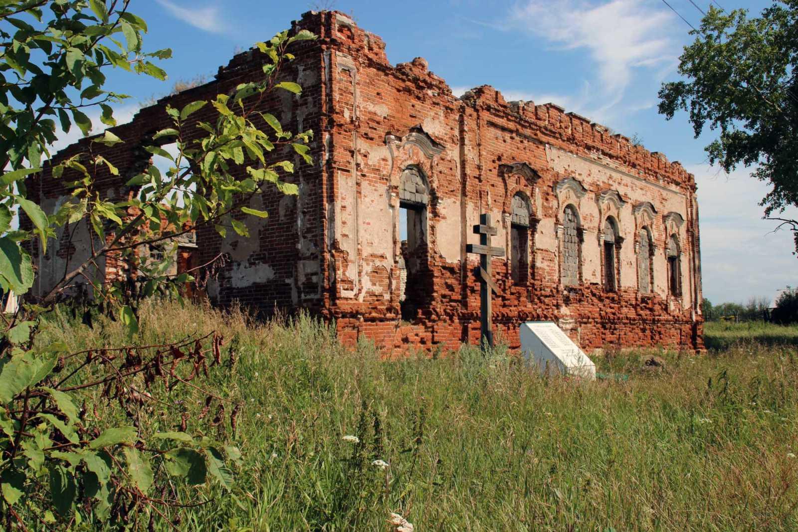 Церковь Петра и Павла, село Гаево, Челябинской области
