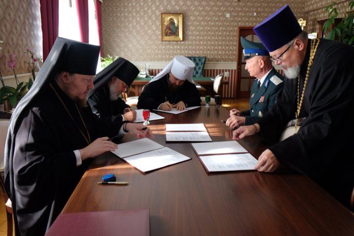 Подписание документа о сотрудничестве Казачества и Челябинской митрополии