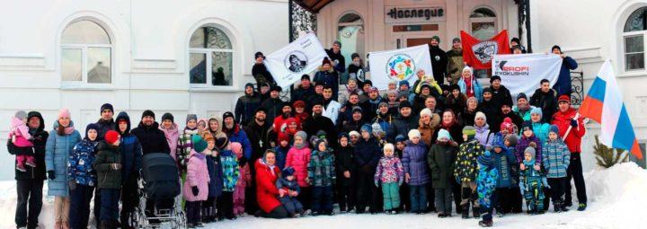 Муромская дорожка, Челябинск 2020