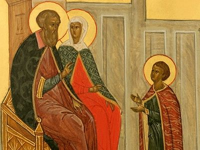 Кирилл и Мария Радонежские, икона