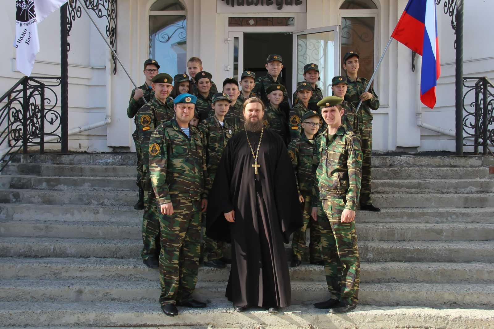 Православный патриотический центр в честь Александра Пересвета, г.Челябинск