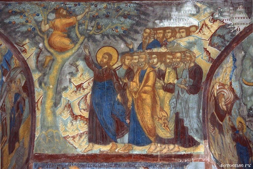 Неделя о Закхее, икона