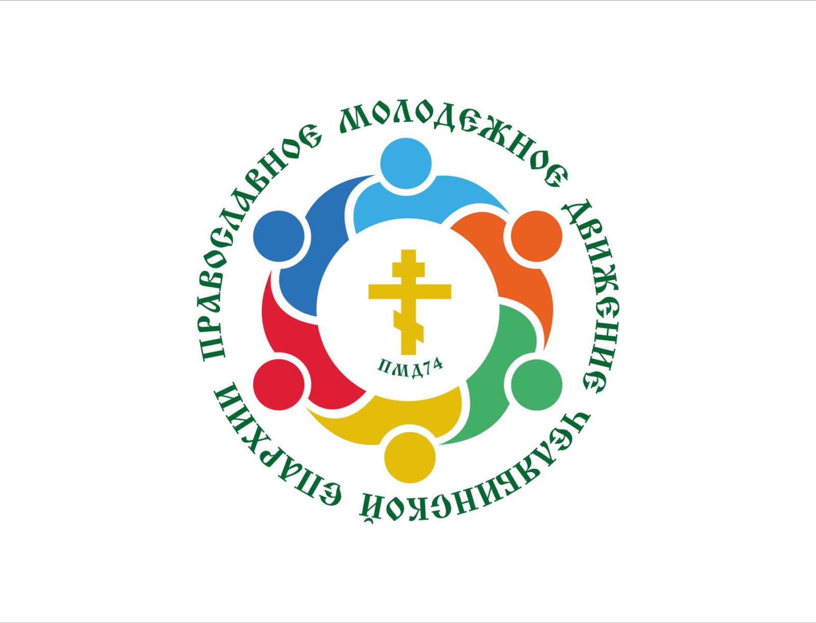 Логотип ПМД74