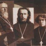 Священномученик Пётр Беляев