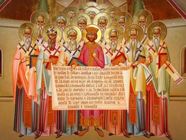 Память святых отцов шести Вселенских Соборов, икона