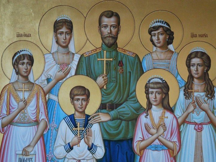 Царственные страстотерпцы: царь – мученика Николай II и его семья, икона