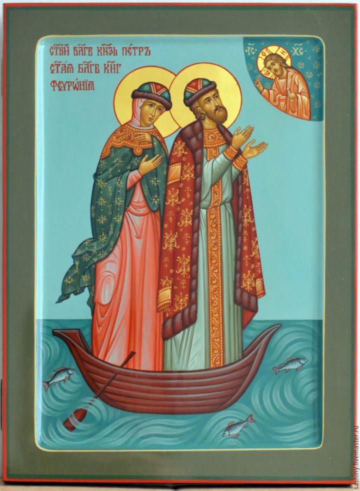День памяти святых благоверных князей Петра и Февронии, Муромских чудотворцев