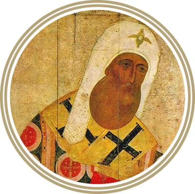 18 октября Церковь чтит память всероссийских святителей — митрополитов Московских и всея России чудотворцев