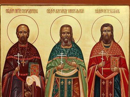 Челябинские святые