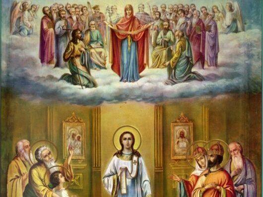 Покров Пресвятой Богородицы, икона события