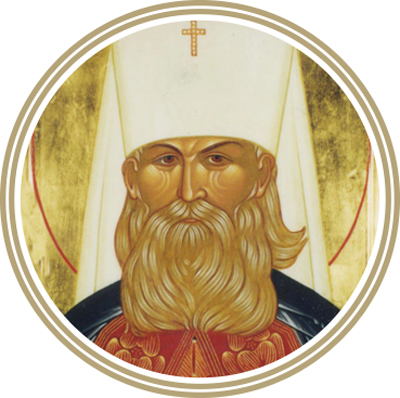 священомученик Пётр