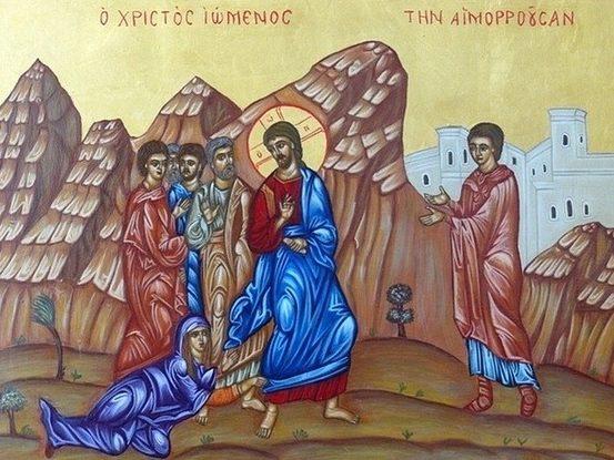 Господь Иисус Христос и хананеянка, икона