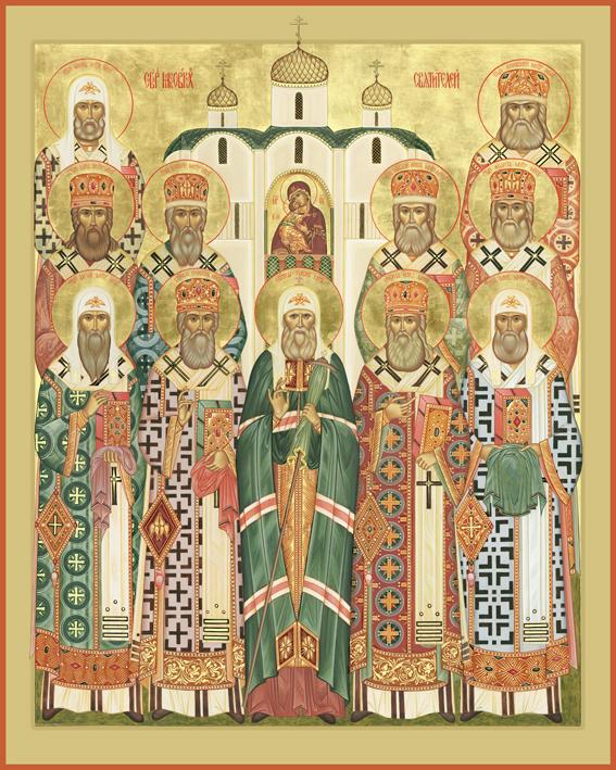 Собор Московский святителей