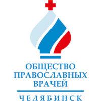 Справочная информация ОПВр Челябинска